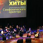 Выступление симфонического оркестра с рок-хитами отменили из-за проблем с выдачей разрешений украинцам