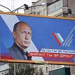 Владимир Ульянов возглавил исполком Народного фронта в Новгородской области