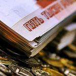 Новгородская область получила 43 миллиона на поддержку предпринимателей