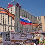 Великий Новгород ждёт антимайдан