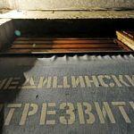 В Великом Новгороде здание бывшего медвытрезвителя снова выставят на продажу