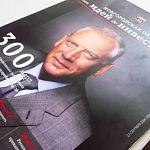 В Великом Новгороде появился новый журнал о бизнесе и инвестициях