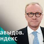 Сергей Митин поехал в Москву к создателю рейтинга эффективности губернаторов