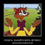 Гусев vs Зернов: примирения не будет