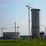 Губернатор Сергей Митин принял участие в переговорах об инвестировании немцами в цементный завод