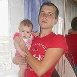Сольчане просят о помощи молодой семье, в которую пришла беда