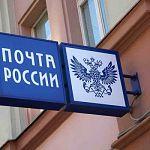 Пожар в Поддорском районе уничтожил второе за полгода отделение почты