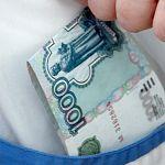В Старой Руссе одного и того же врача штрафуют на солидные суммы за «копеечные» взятки по несколько раз в год
