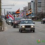 В воскресенье новгородское отделение «Национально-освободительного движения России» устроило автопробег