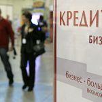 Новгородский фонд поддержки бизнеса аккредитован агентством, которое возглавила Галина Изотова