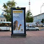 В Великом Новгороде по ночам уничтожают рекламу