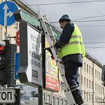 Арбитражный суд запретил Смольному сносить рекламу в центре Петербурга