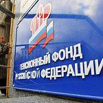 В России продлили заморозку пенсионных накоплений на год