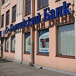 Читатель: «В новгородском филиале «Балтийского банка» сокращают пенсионеров»