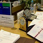 Сегодня областная Дума рассмотрит бюджет на 2015 год и другие вопросы