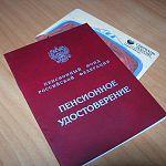 Банк извинился перед новгородской пенсионеркой, которую по техническим причинам зачислили в умершие
