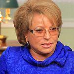 Валентина Матвиенко высоко оценила работу властей Новгородской области