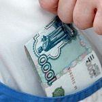Президент внёс в Думу закон, смягчающий наказание за небольшие взятки