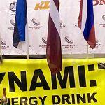Елисей Орешкин победил на международном турнире по мотокроссу