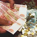 Новгородская область заняла восьмое место в России по росту среднедушевых доходов