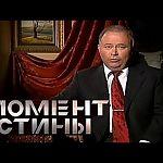 Андрей Караулов выбрал для звонка председателю Новгородского областного суда не тот момент