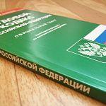 Новгородский депутат обратился в трудовую инспекцию в защиту беременной сотрудницы «Магнита»
