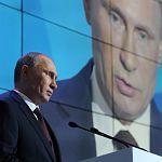 Президент Путин выступил на семинаре для губернаторов и мэров