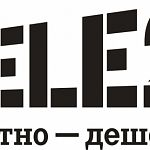 Tele2 подвела итоги технического развития в Новгородской области за 2014 год