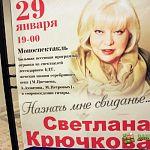 Светлана Крючкова: поэтические вечера в Петербурге стали собирать полные залы