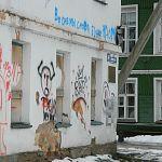 Прокуратура занялась старорусскими вандалами, оскверняющими объекты культурного наследия