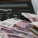 Правительство области сокращает расходы бюджета на миллиард рублей