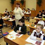 В Новгородской области впервые приостановили аккредитацию двух школ