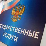 Более шести тысяч новгородских водителей воспользовались электронными услугами от ГИБДД