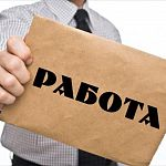 В конкурсную комиссию, отбирающую сити-менеджера для Великого Новгорода, предполагают включить 40 человек