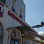 Новгородское областное телевидение и «Агентство информационных коммуникаций» объединятся к апрелю