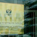 Безруков возглавил отдел в Министерстве культуры