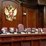 Конституционный суд отказал жалобе новгородца, оштрафованного на 7,5 миллиона
