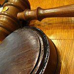 Экс-начальника управления Судебного департамента приговорили к условному сроку