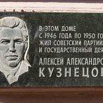 В Боровичах надеются отметить юбилей Кузнецова с оркестром