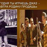 «На пути к предательству», или Как новгородцы писали Новгородцеву на Би-Би-Си