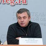 Михаилу Прусаку вручили медаль «70 лет Новгородской области»