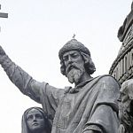 В России и на Украине отметят 1000-летие со дня смерти князя Владимира