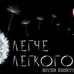 Завтра в театре «Малый» премьера музыкального спектакля