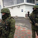 Сегодня в России отмечают День «вежливых людей»