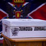 У «Руси» прошёл пикет в поддержку юго-восточной Украины
