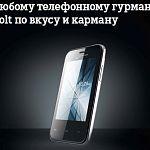 Tele2 продает смартфоны по специальной цене