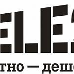 Компания Tele2 продает красивые номера за полцены