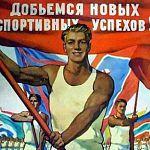 В России хотят продлить отпуска гражданам, сдавшим нормы ГТО
