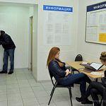 Оформлять документы на выдачу компенсаций льготникам будут в РКЦ