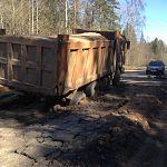 Автолюбителей Новгородской области просят потерпеть ямы на дорогах до 2018 года